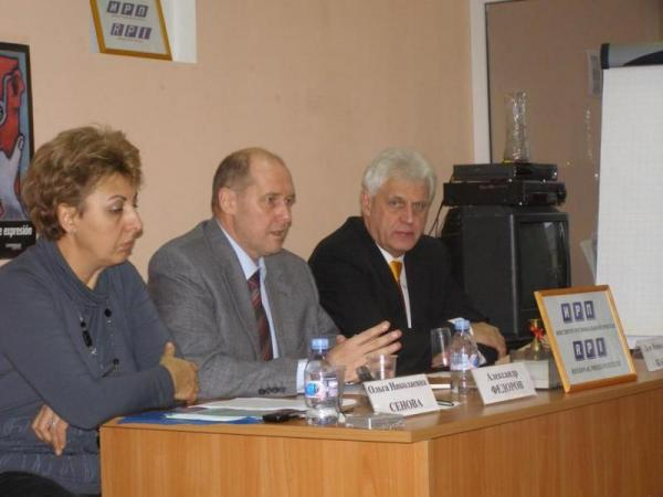 Press conference on the subject was held on November 25 in St. Petersburg