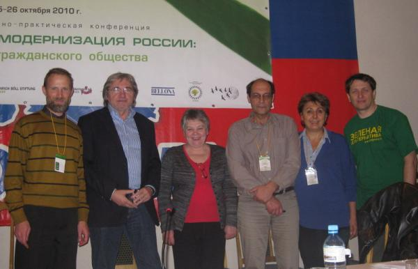 Conference on Eco-modernization of Russia