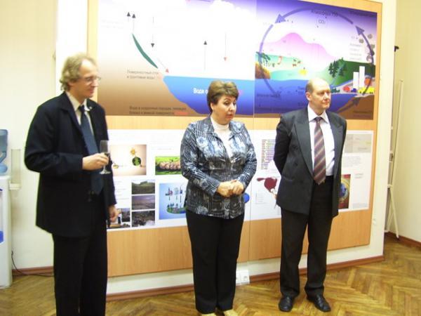Официальное открытие экспозиции в Экоцентруме